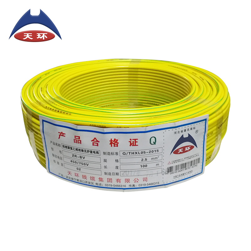 Wiring Cable H07vk Wire H07vu H07vr H05vk China House Wiring