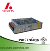 CE UL ROHS approved 12 volt AC/DC switching power supply 250W