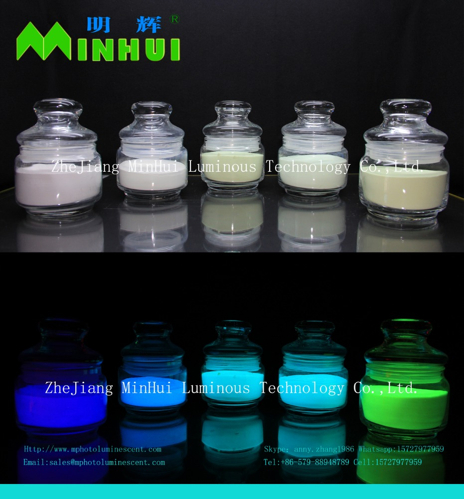 MINHUI Photoluminescent Pigment