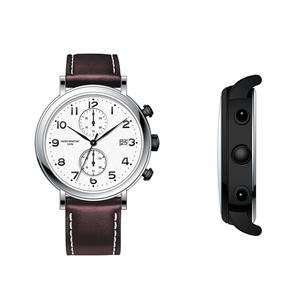 Mema Watch, Mema Watch Suppliers and Manufacturers at