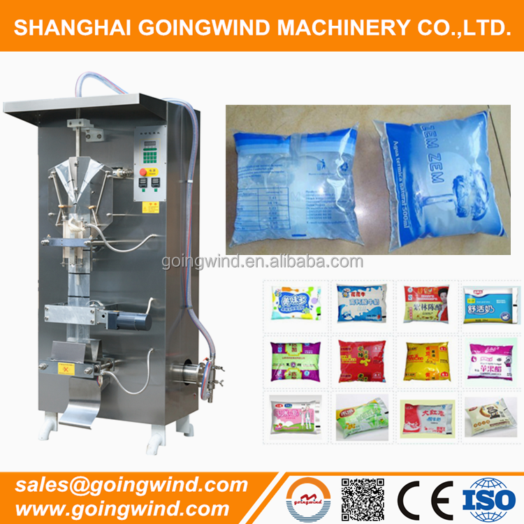 Automatic water pouch packing machine liquid bag filler and sealer good price for sale