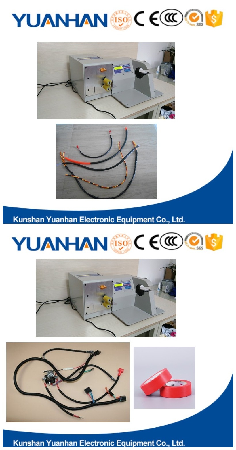Terrific At 080 Automatic Wire Harness Tape Wrapping Machine With Factory Wiring Database Numdin4X4Andersnl