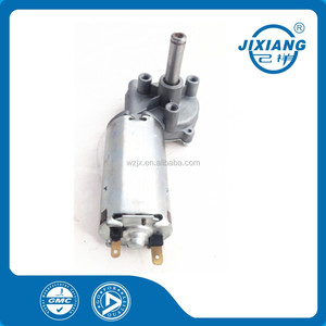 EVM motor machinery High speed 24v dc motor Reference number :Valeo 404603