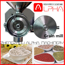 Durable and modeling Commercial Roller Mill/grain grind mill