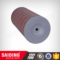 air filter cover for H100 2002-2003 28130-44000 2813044000