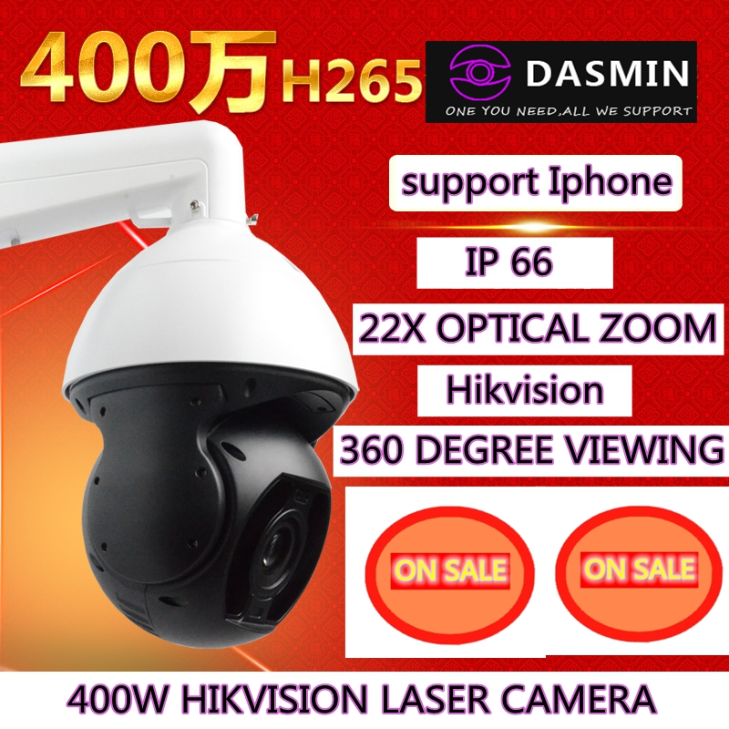 400W hikvision CCTV camera 360 degree viewing H265 security camera
