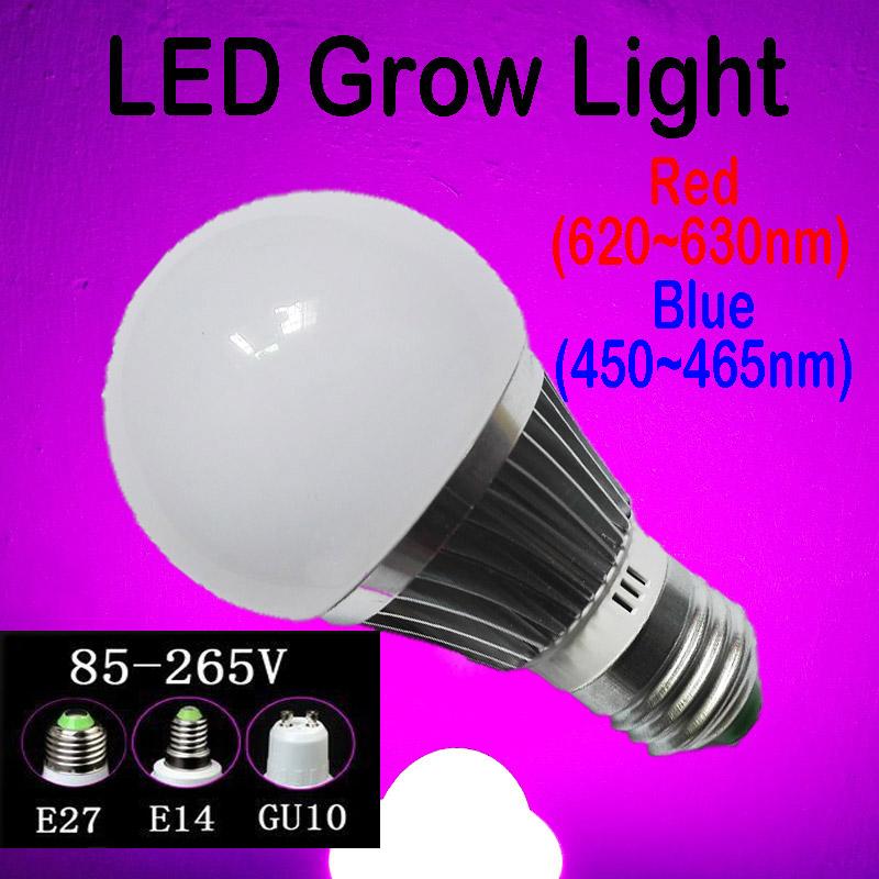 2016 The New Led Grow Light Bulbs Red Amp Blue Full
