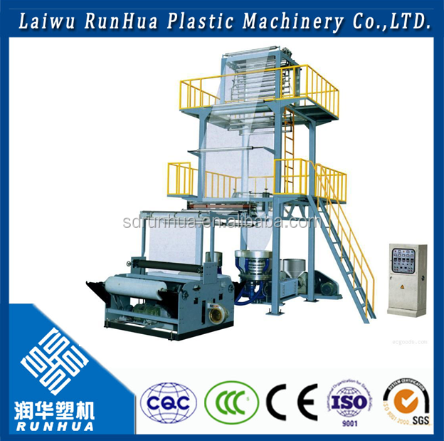 High speed mulch agricultural film plant machine blowing production line