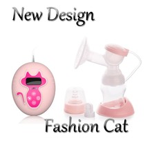 mother care electric breast pump professional electric breast milk pump