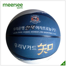 Meersee Factory Price Up-To-Date Styling custom basketball