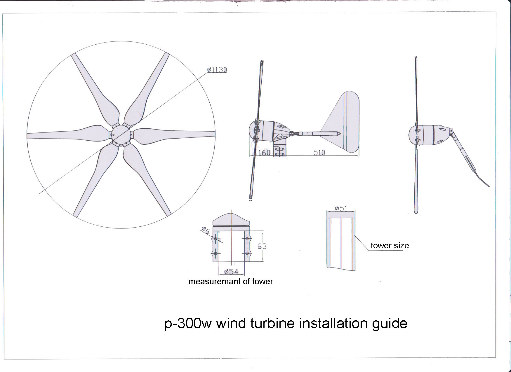 300W Wind Generatos With 6 Blades for Home Use