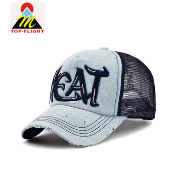 a1b5b441942 Wholesale Frayed Baseball Caps Distressed Trucker Cap Wholesale