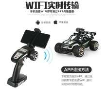 1:16 2.4 GHz RC HIGH SPEED RACING <span class=keywords><strong>2WD</strong></span> OFF-ROAD DRIFTING AUTO MET CAMERA (1516)