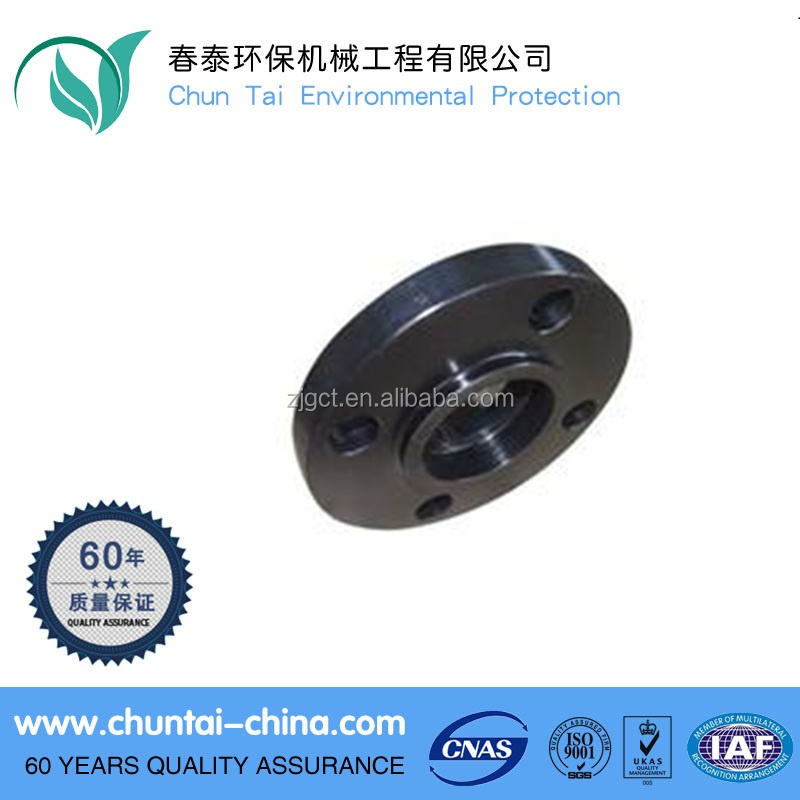 Factory supply high quality carbon steel flange weight
