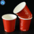 Disposable Wholesale Ice Cream Paper Soup Cup