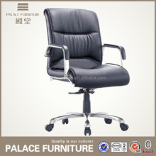 famouse design one arm chair For staff Room