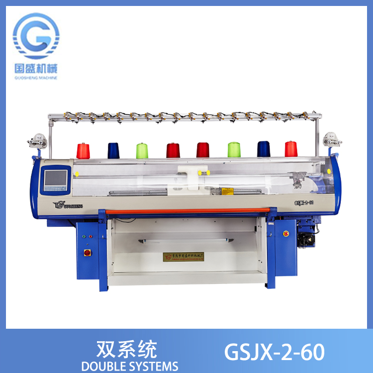 27733b6d8 Automatic Sweater Knitting Machine For Home
