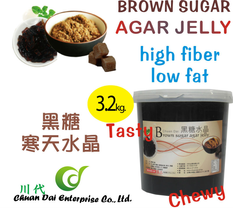 Taiwan Bubble Tea Brown Sugar Ager Jelly Taiwan Food