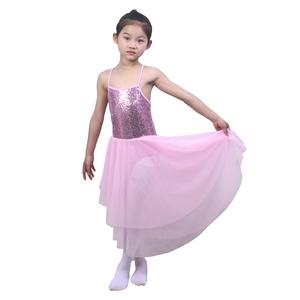 dae04f0d1f0f Ballet Lyrical Dance Costumes, Ballet Lyrical Dance Costumes Suppliers and  Manufacturers at Alibaba.com