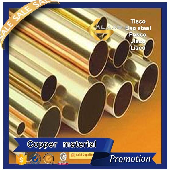 Tubo de cobre de alta calidad precio metro tubos de cobre - Tuberia de cobre precios ...