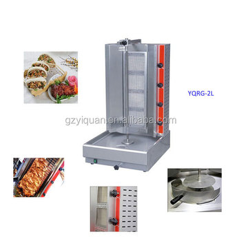 Doner Kebab Grill Machine/mini Gas Shawarma Machines/doner ...