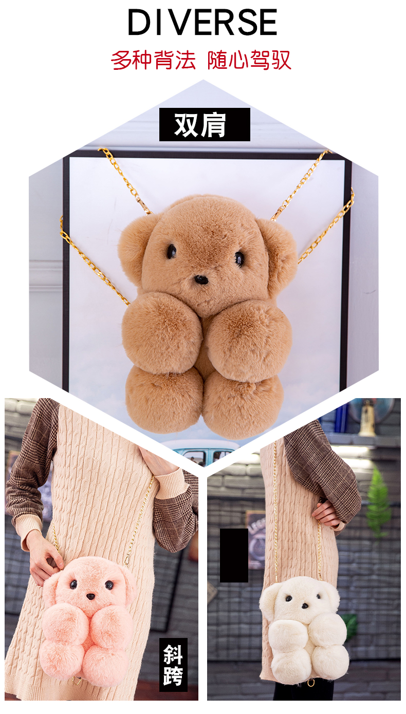 Plush toy cute bear large capacity Backpack