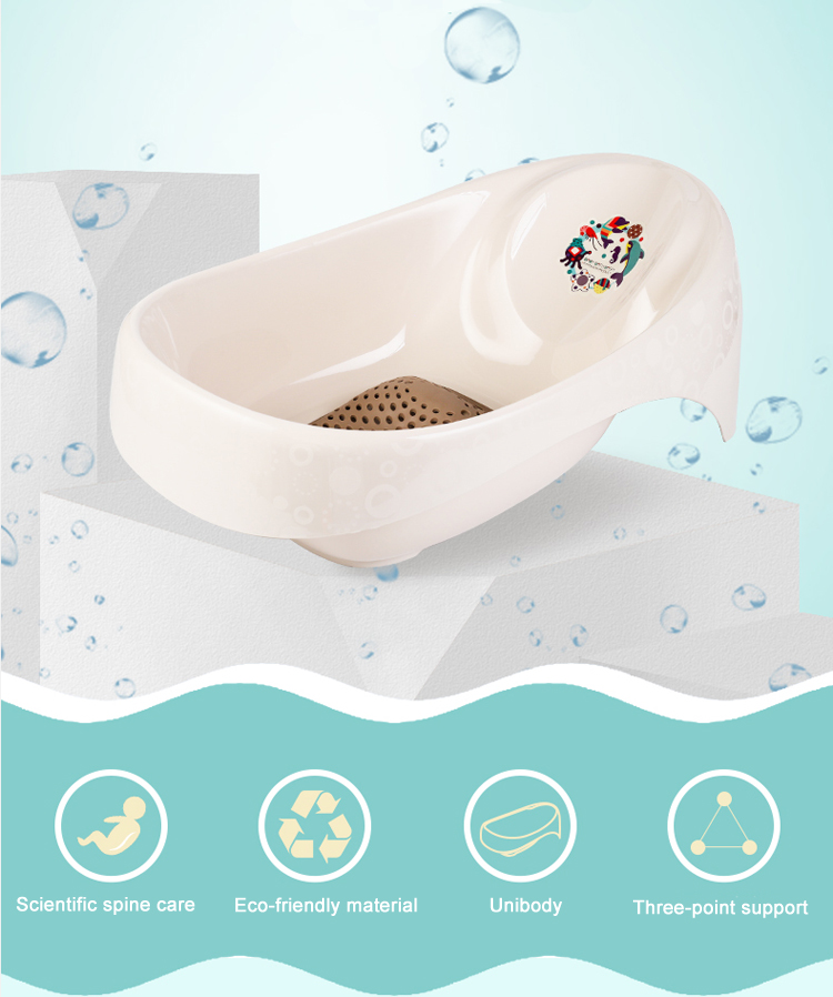 Hot sale Plastic Safety Baby Bath Tub For Children