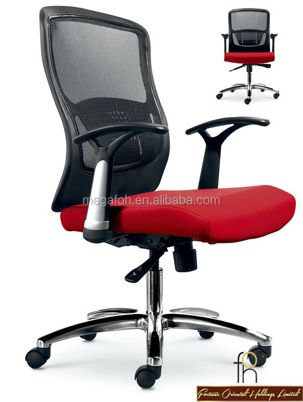 New arrival meshs office chair with office chair star base foot mould FOH-XDX15