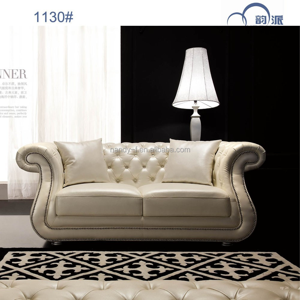 Latest sofa design creative of latest design sofa image for Latest living room styles