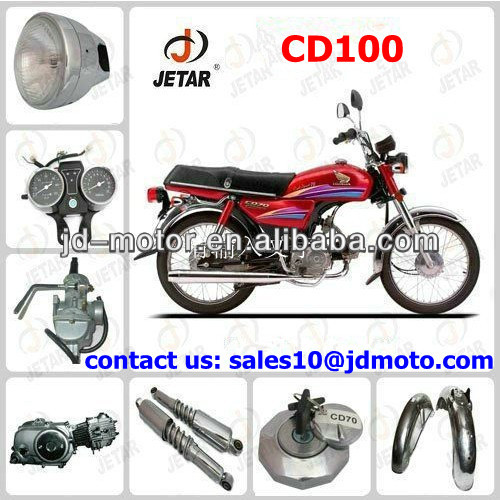 CD100 motorcycle frame