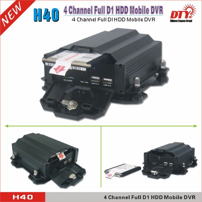 H.246 4 channels full d1 black box car, shenzhen hdd mdvr support 3g 4g wifi gps | H40