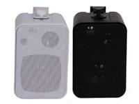 Waterproof 85-20KHz Soundbar Wall Mount 6ohm 4 inch Stereo Speaker