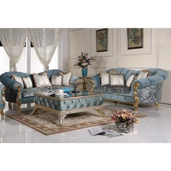 Gold Gilt Wooden Sofa Set