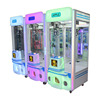 Coin Operate Electric Double Push Prize Toy Gift Arcade Kids Claw Game Machine Doll Crane