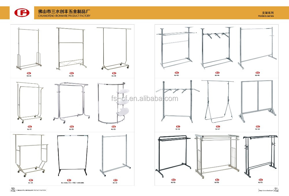 Supermarket or department store multi-layer metal display rack
