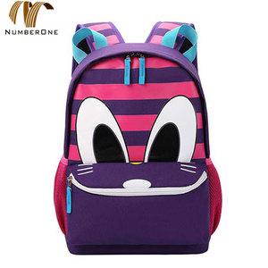 School Bags Free Samples db79e0048f59d