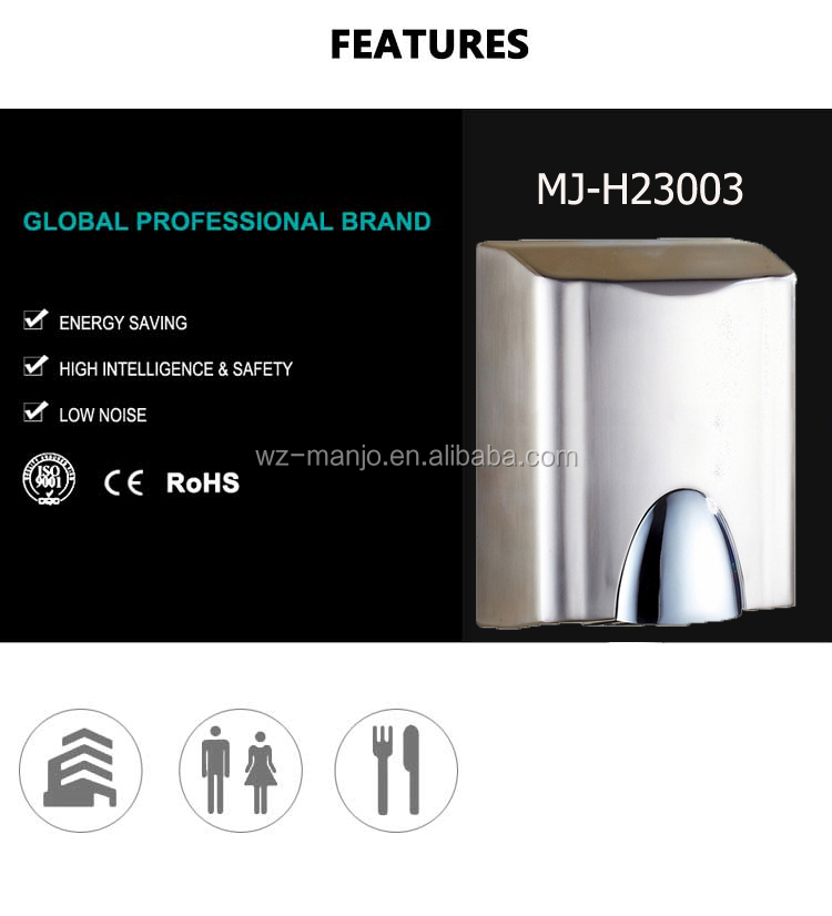 high speed stainless steel air hand machine dryer for commercial bathroom