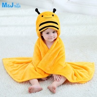 Lovely Baby Bathrobe Plush Warm Kids Shower Hooded Blanket Towel(Tiger)