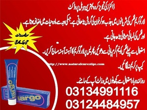 Largo King Size Super form penis Enlargement Cream in Pakistan-Call:03134991116