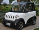 EEC 2017 new design/l7e china small electric vehicle/4 wheel electric vehicle