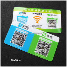 WIFI&Price Acrylic Tag Notice Board WITH QR code For Supermarket/Shop