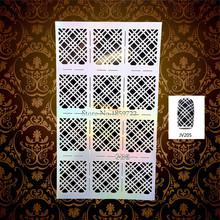 1PC Laser Plaid Nail Vinyls Polish Template Guide Hollow Grid Pattern Nail Art Stencil HJV205 Airbrush