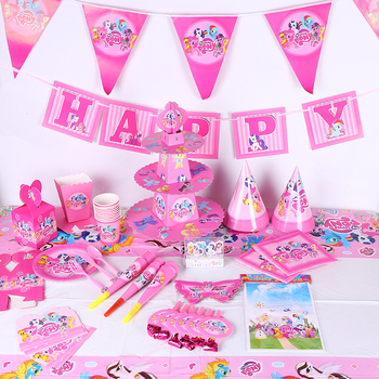 Party Decoration Items My Little Baby Birthday Party Supplies Form China