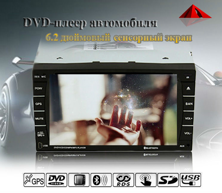 car dvd radio for mercedes w203 universal all in one