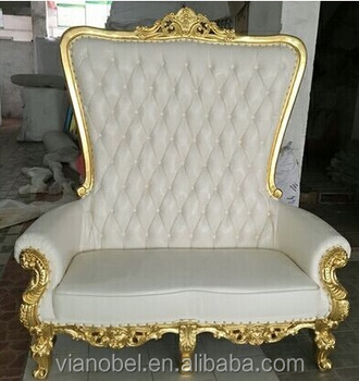 Loveseat Couch Sofa Upholstered On