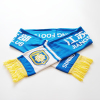 Factory directly provide high quality knitting jacquard football scarf / football fans scarf