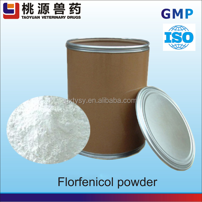 Famous brand good performance chicken feed florfenicol for animal made in china