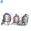 500L beer brewery and microbrewery equipment and machine