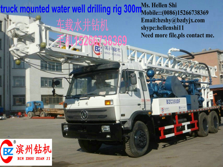cheap 300m water well drilling rig