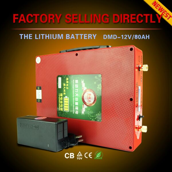 Ultra light lithium car starter battery 12v 80ah 100ah electric power king battery with CE approved